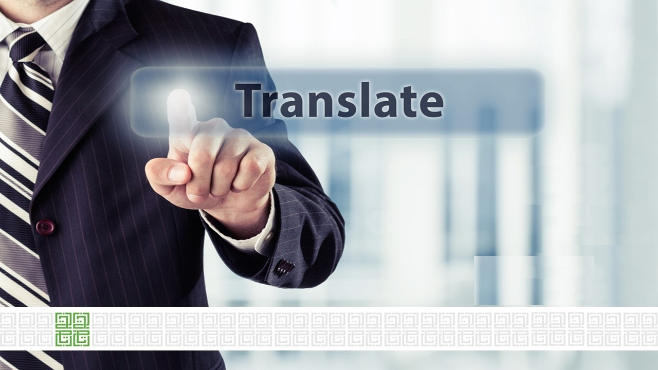 Autorizare traducator si interpret – VI
